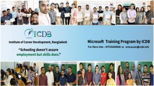 Best Professional MS Excel Training in Dhaka