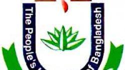 People's_University_of_Bangladesh_logo
